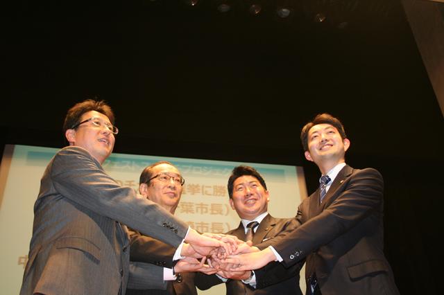 左から、大西一史熊本市長、北川正恭早稲田大学マニフェスト研究所所長、福田紀彦川崎市長、熊谷俊人千葉市長
