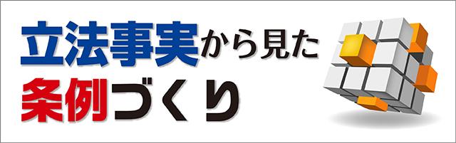 大阪 ヘイト スピーチ