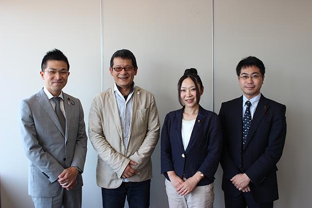 左から荻野健司さん、松野豊さん、近藤美保さん、三雲崇正さん