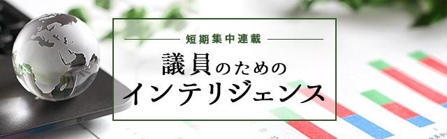 http://www.dh-giin.com/wp-content/uploads/2016/07/giin_Intelligence_tit.jpg
